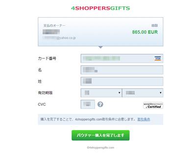 クイーンカジノ MasterCard入金3