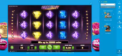 ベラジョンカジノで Starburst をプレイした場合の画面