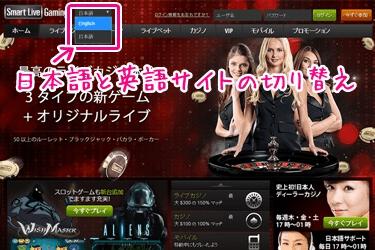 スマトラ 日本語サイトと英語サイトの切り替え