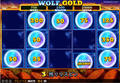 WOLF GOLD 解説5