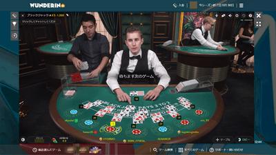 ワンダリーノカジノで Evolution のライブカジノをプレイした場合の画面