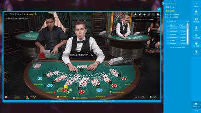 ベラジョンカジノで Evolution のライブカジノをプレイした場合の画面