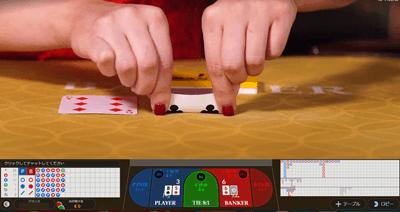 ライブカジノのバカラ