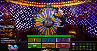 ライブカジノのドリームキャッチャー