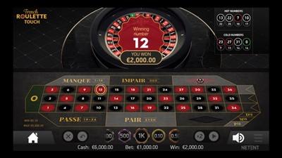 オンラインカジノのルーレット解説1