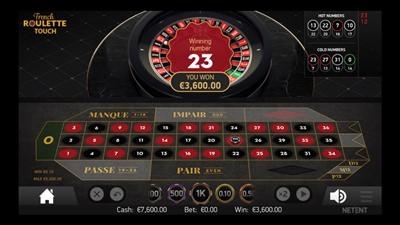 オンラインカジノのルーレット解説2