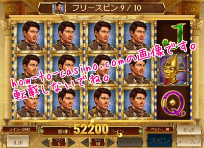 オンラインカジノのスロット解説4
