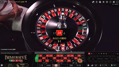 イマーシブル―レットを実際にプレイ4