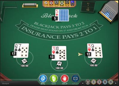 ブラックジャックを実際にプレイ2