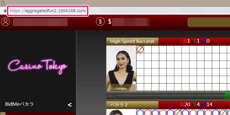 カジノ・トーキョーURL