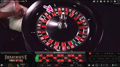 イマーシブル―レットを実際にプレイ6