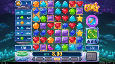 Gemix(Play'n GO)