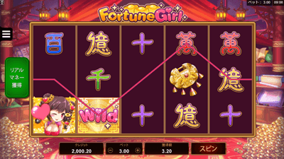 Fortune Girl(Microgaming)
