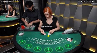エンパイアカジノの画面