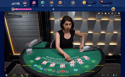 カジ旅で Evolution のライブカジノをプレイした場合の画面