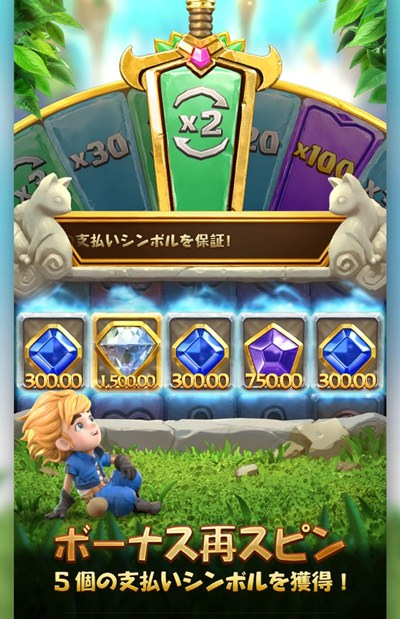Gem Saviour Sword 解説3