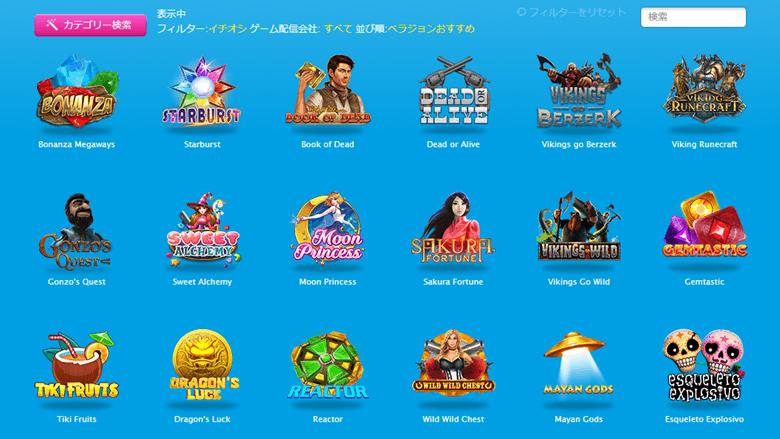 ベラジョンカジノのゲーム(トップページ画面)