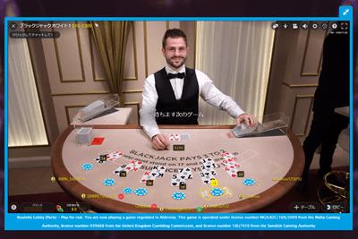 ベラジョンカジノのライブカジノ