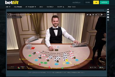ベットティルトのライブカジノ