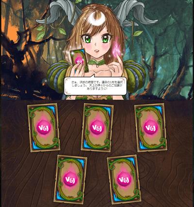 カード・オブ・フロンティアのゲーム性