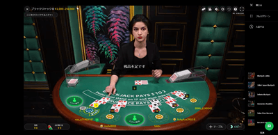 10Betのライブカジノの画面