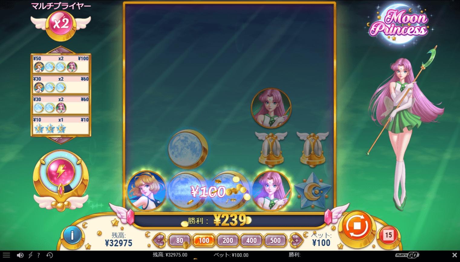 Moon Princes解説3