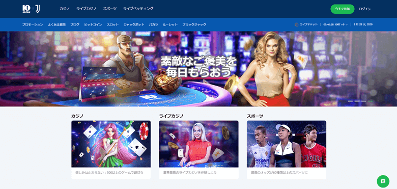 10Bet Japan 徹底解説 | $30入金不要ボーナス有り!評判・ボーナス・登録・入金・出金方法まですべて解説