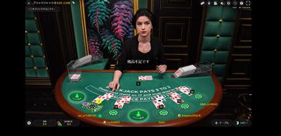 NETBETのライブカジノの画面