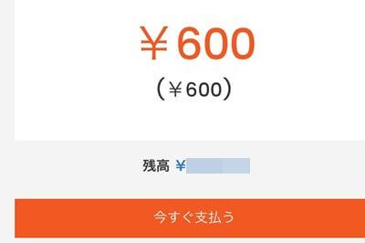 10BetのSTICPAY入金方法3
