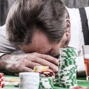ベラジョンカジノで勝てない人