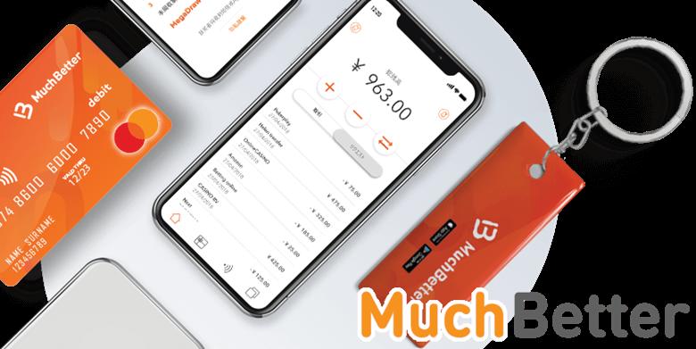 MuchBetterの登録方法 | ベラジョンカジノの入金・出金で使える決済サービス