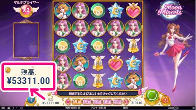 ボンズカジノのおすすめスロット実践1