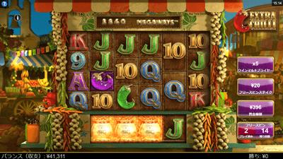 ボンズカジノのおすすめスロット実践16
