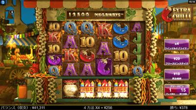 ボンズカジノのおすすめスロット実践15