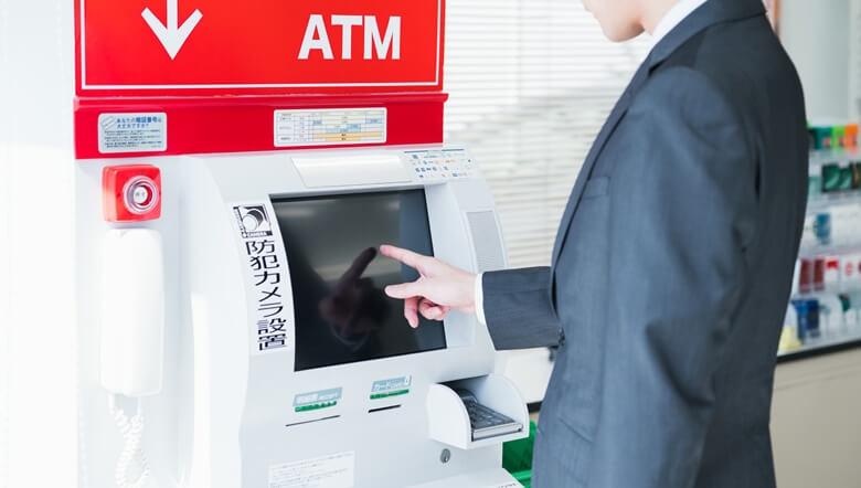 ベラジョンカジノに銀行入金する方法