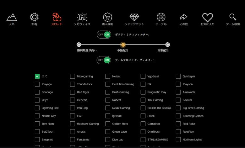 ボンズカジノのスロット選択画面